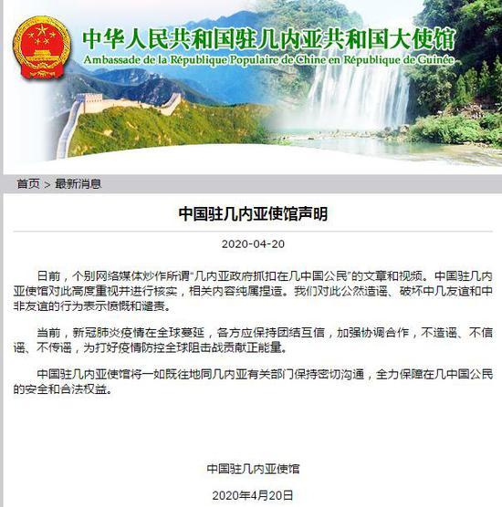 天富,亚政府抓扣在几中国公民中天富使馆回图片