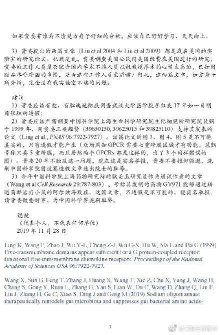 押单双必胜法·中国结算:沪市股票期权试点期间暂免收取卖出开仓交易结算费