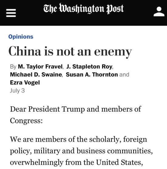权威专家批驳反华公开信:美国务必客观对待中美关系