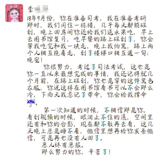 nba赞助商万博-港股奇迹:投资缓慢增长型公司 5年回报跑赢巴菲特