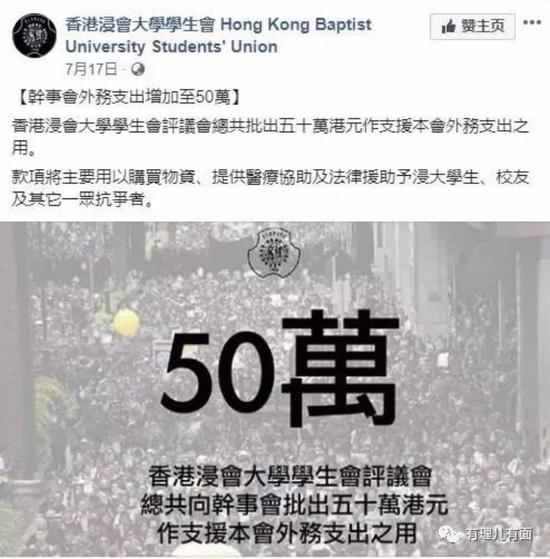 富博国际娱乐网址大全-将建成4.5万基站 深圳明年8月全国率先建成5G全覆盖
