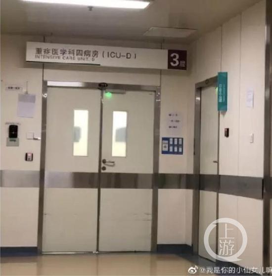 """黑龙江""""酸汤子""""中毒事件致8死1抢救,官方初步定性为米酵菌酸引发图片"""