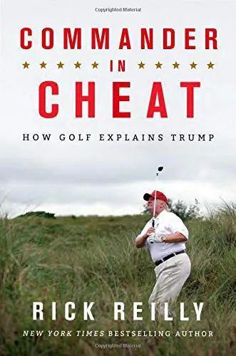 《作弊总司令:高尔夫如何诠释特朗普》封面/亚马逊网站