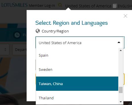 图为越南航空选择区域和语言列表