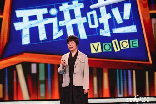 王小云:密码学家、清华大学教授、中国科学院院士