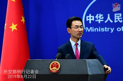 美制裁三名向美走私芬太尼的中国公民 外交部回应