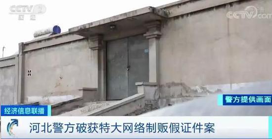 bbin彩票梯子游戏单双|长城汽车俄罗斯工厂投产:中国汽车输入到输出的逆袭