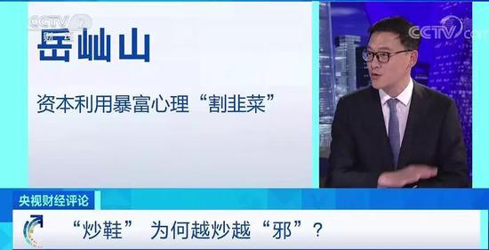 互联网网投是什么_浙江红蜻蜓鞋业股份有限公司股东及董事减持股份结果公告