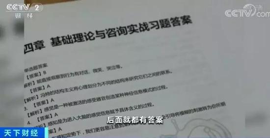 葡京小站加盟招商全国·陕西汉中一居民家中起火 主人让消防员进火场救狗