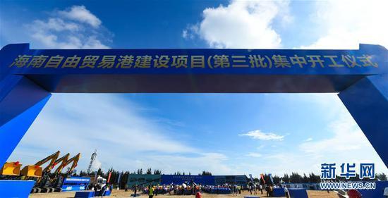 这是9月13日拍摄的海南自由商业港建立项目(第三批)会合开工典礼现场。 记华社新者。 杨冠宇 摄