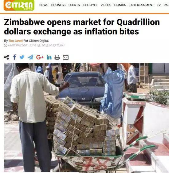 津巴布韋人推着一車鈔票買菜