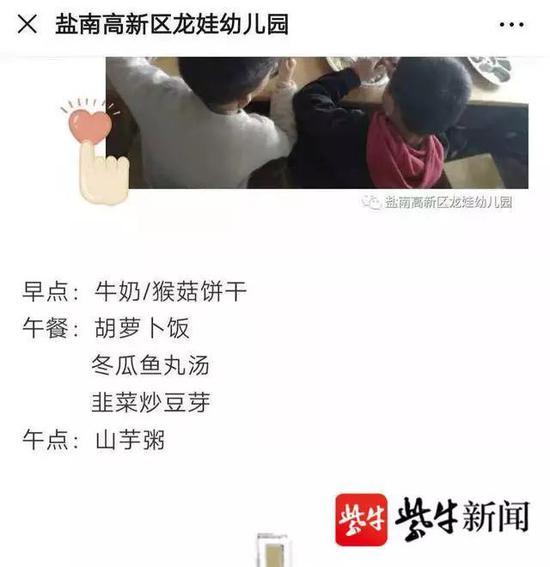 满堂彩平台登录|丰盛控股现跌近17% 暂四连跌累跌48.5%