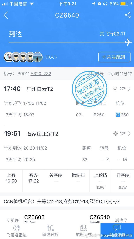 2019年注册送白菜,刘涛代言的VIPKID陷罗生门 迪士尼:从未合作过