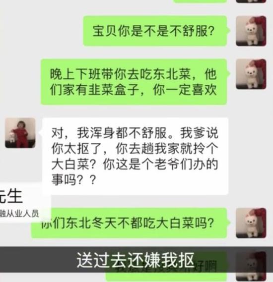 太阳城2019,不靠锦鲤靠什么?长安汽车实力挑战吉尼斯世界记录!