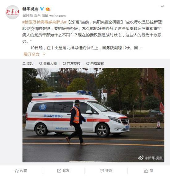 宝宝计划导组约谈武汉市副市宝宝计划长等3图片
