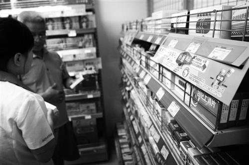 6地上百家医保定点药店被查:用医保卡买日用品