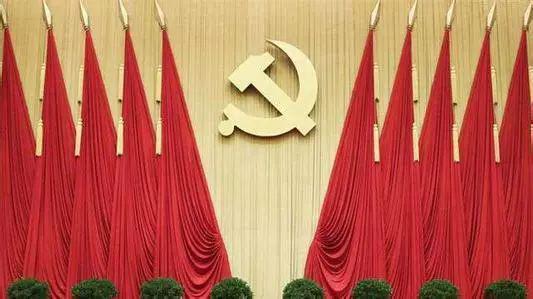 中央政治局对经济形势的最新判断涪陵区综合执法局