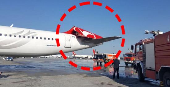 土耳其客机尾翼受损