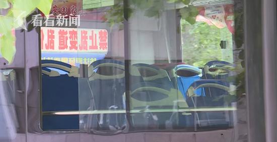 猥琐男公交车上做不雅行为 尺度之大吓坏女乘客|公交车