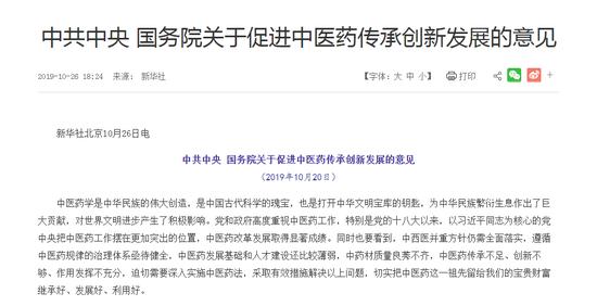 「永利博网上娱乐」贝尔戈米:国米要想要达到尤文的水准还需继续努力