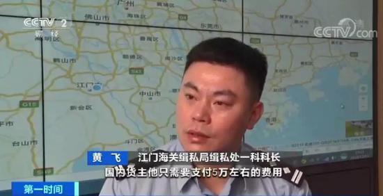 ag亚游集团登录 - 辽宁一男子从2楼掉下20厘米钢筋刺透大脑:奇迹生还