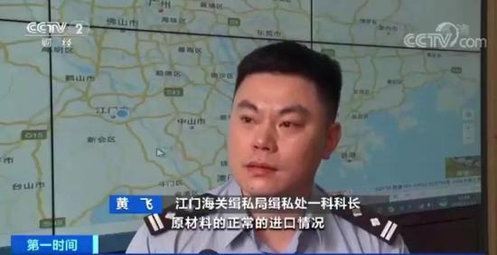 tengbo9887-衡水中学否认落地河南:两年前便不再与其他学校合作