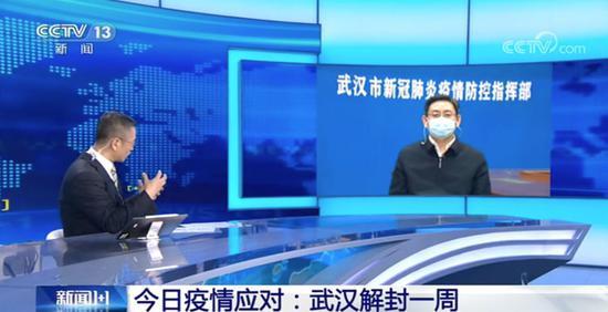 武汉无症状感染者比例有多高?五一可以去武汉玩吗?白岩松提问武汉副市长图片