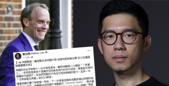 罗冠聪声称已去信英国外交大臣拉布要求制裁内地及香港官员。图源:星岛日报