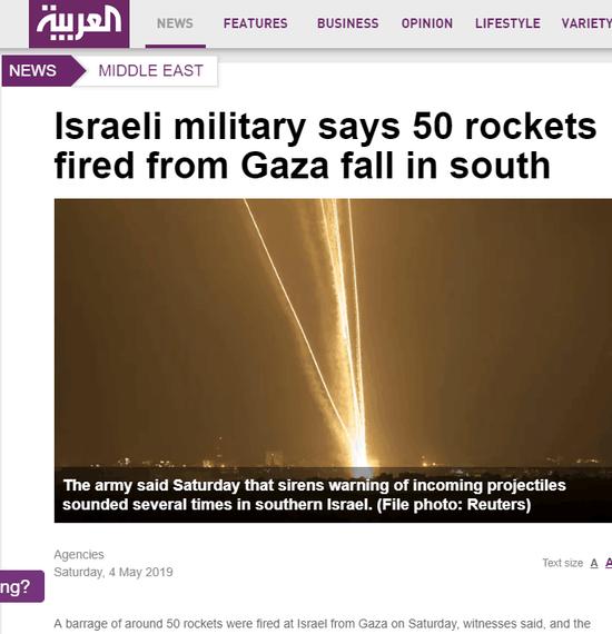 阿拉伯新闻网报道截图