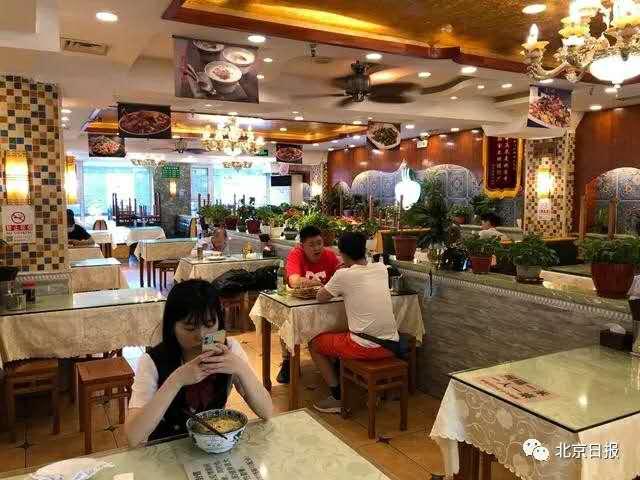 摩天代理,北京至少5家摩天代理餐馆中招战疫正紧图片