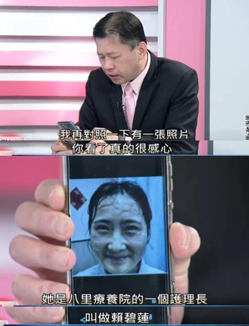 台湾媒体人拿武汉医护人员照片,讲了一个自己的防疫故事图片