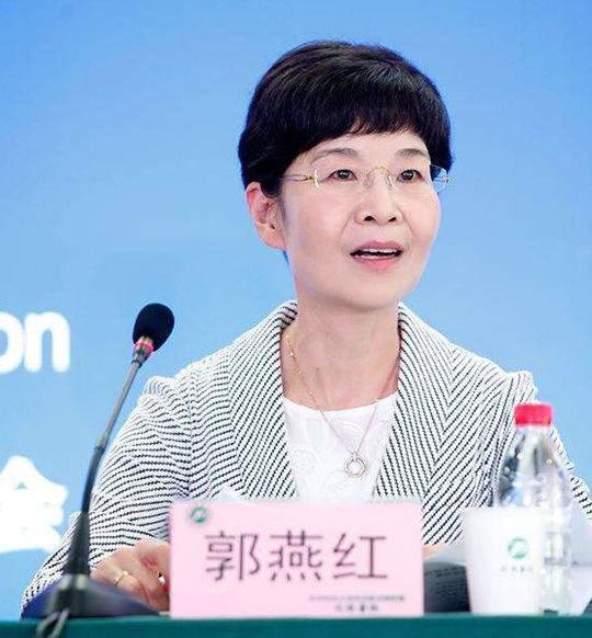 国家卫健委医政医管局副局长郭燕红