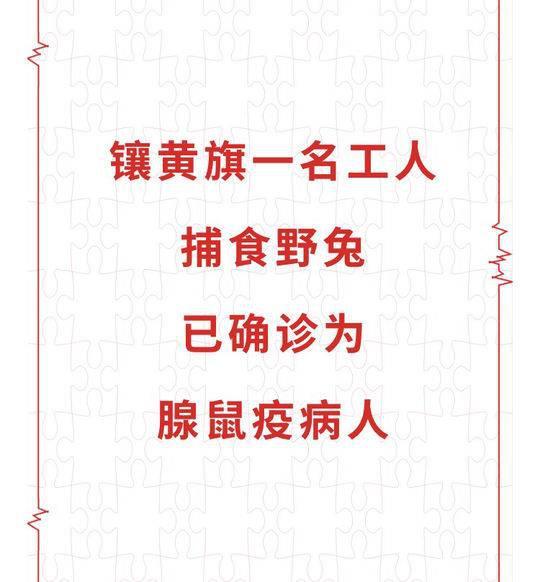 银豹娱乐注册登录,宜宾召开竹产品及名优特产入驻京东超市招商大会