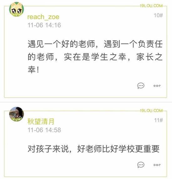 和记线上国际_上级纪委书记三次严肃谈话后,湖南这名市委副书记主动投案