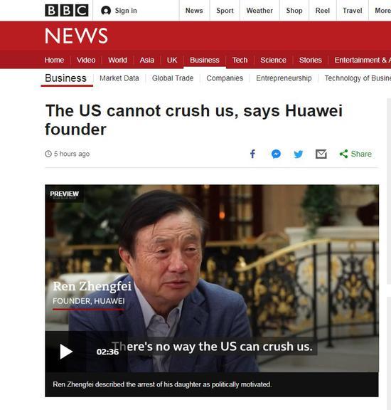 BBC報道截圖