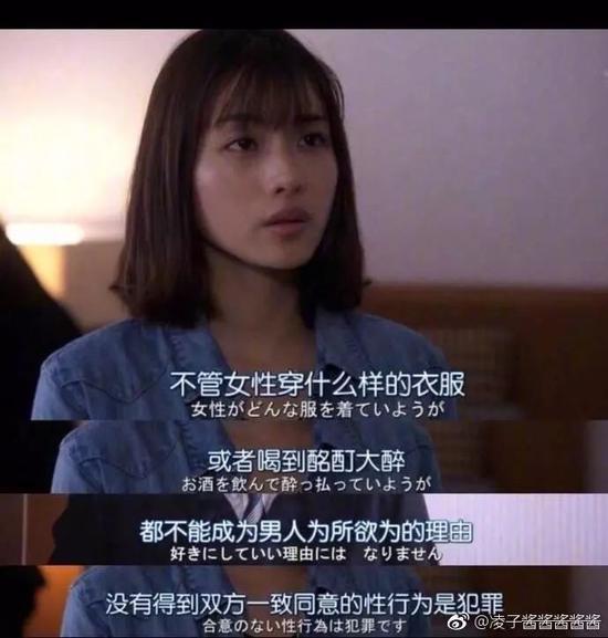 媒体:空姐被害后 女生换完头像坐滴滴就安全吗?江姐疾控网