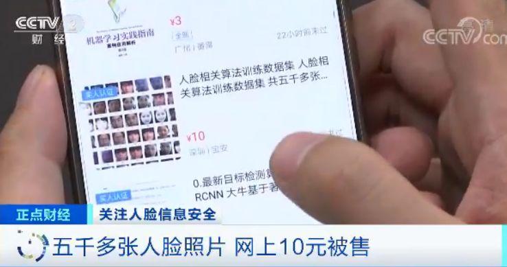 """澳门官方赌场网址-医美的2019:没有那么""""美"""""""