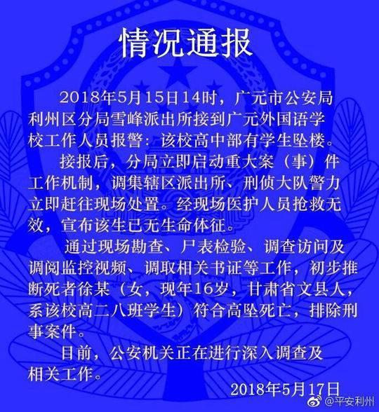 封面新闻记者 刘彦谷