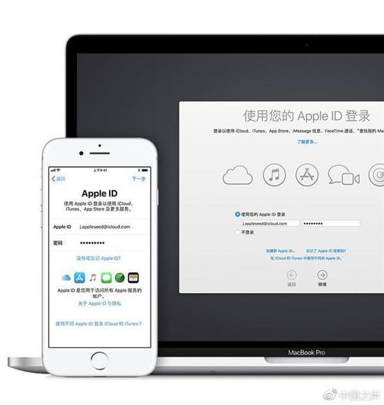 苹果账户遭盗刷用户遭遇两重天:有的赔有的不