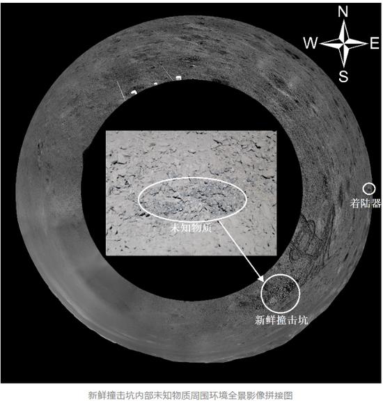 摩天娱乐,示月球背面不明胶状摩天娱乐物图片