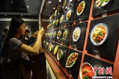 资料图:成都川菜文化体验馆。张浪 摄