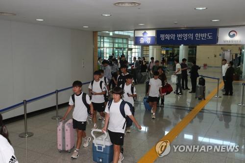 10日,参加平壤国际青少年足球大赛的韩国选手出境赴朝鲜开城。(韩联社)