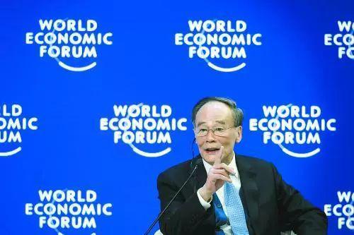 王岐山在2019年达沃斯世界经济论坛年会上发表致辞
