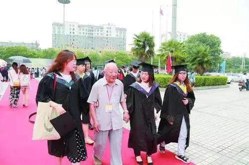 毕业典礼上 这位九旬老爷爷的出场让人动容