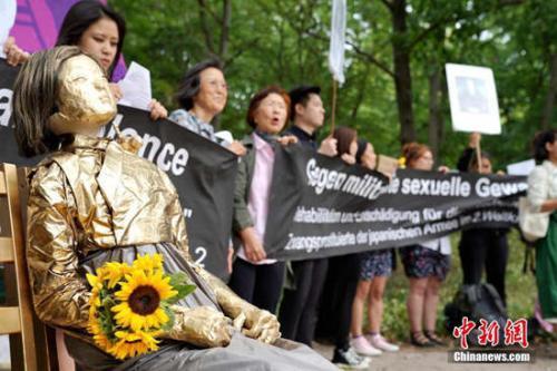 2018年8月14日下午,韩国抗议者在德国柏林的日本驻德大使馆前摆放象征慰安妇受害者的塑像并表达诉求。中新社记者 彭大伟 摄