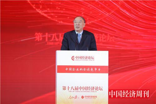 中国国际经济交流中心副理事长黄奇帆(《中国经济周刊》首席摄影记者 肖翊 摄)
