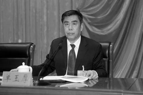58岁政协副主席牺牲 天津市委追授图片