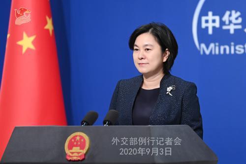 蔡英文今天在台北会见捷克参议院主席 外交部回应