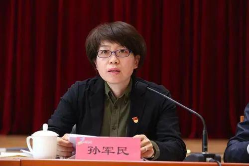 孙军民任北京市西城区委书记图片