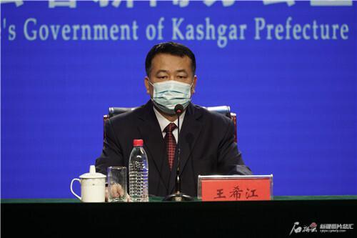 11月1日开始,喀什地区启动第三轮全员免费核酸检测图片